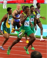 A Jamaican Gold rush at the Universiade Games