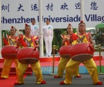 Universiade Village swings open for business